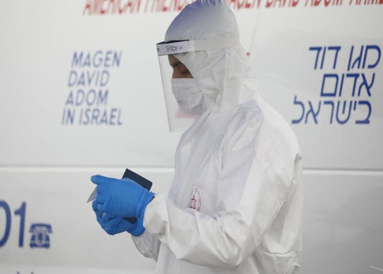 İsrail'deki hastanelerde olağanüstü hal ilan edildi
