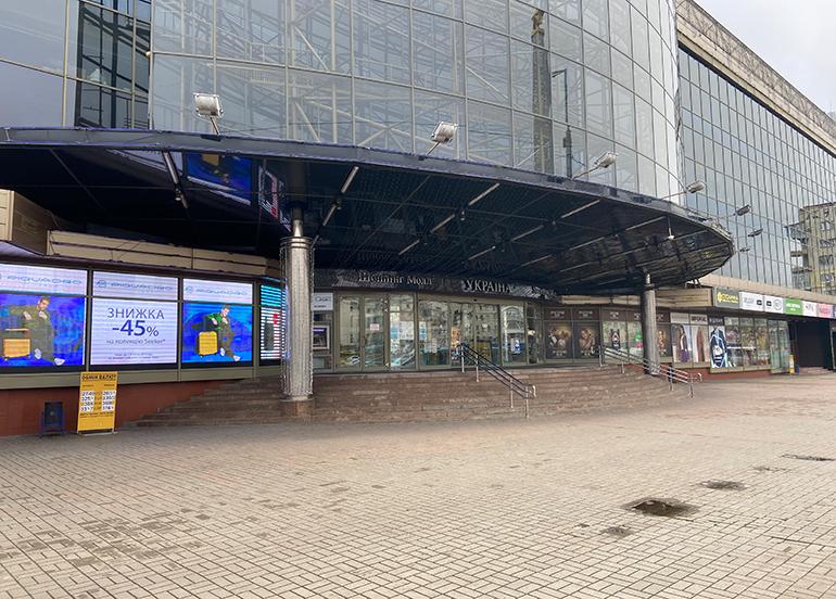 Ukrayna'da hafta sonu uygulanan Covid-19 yasakları devam ediyor