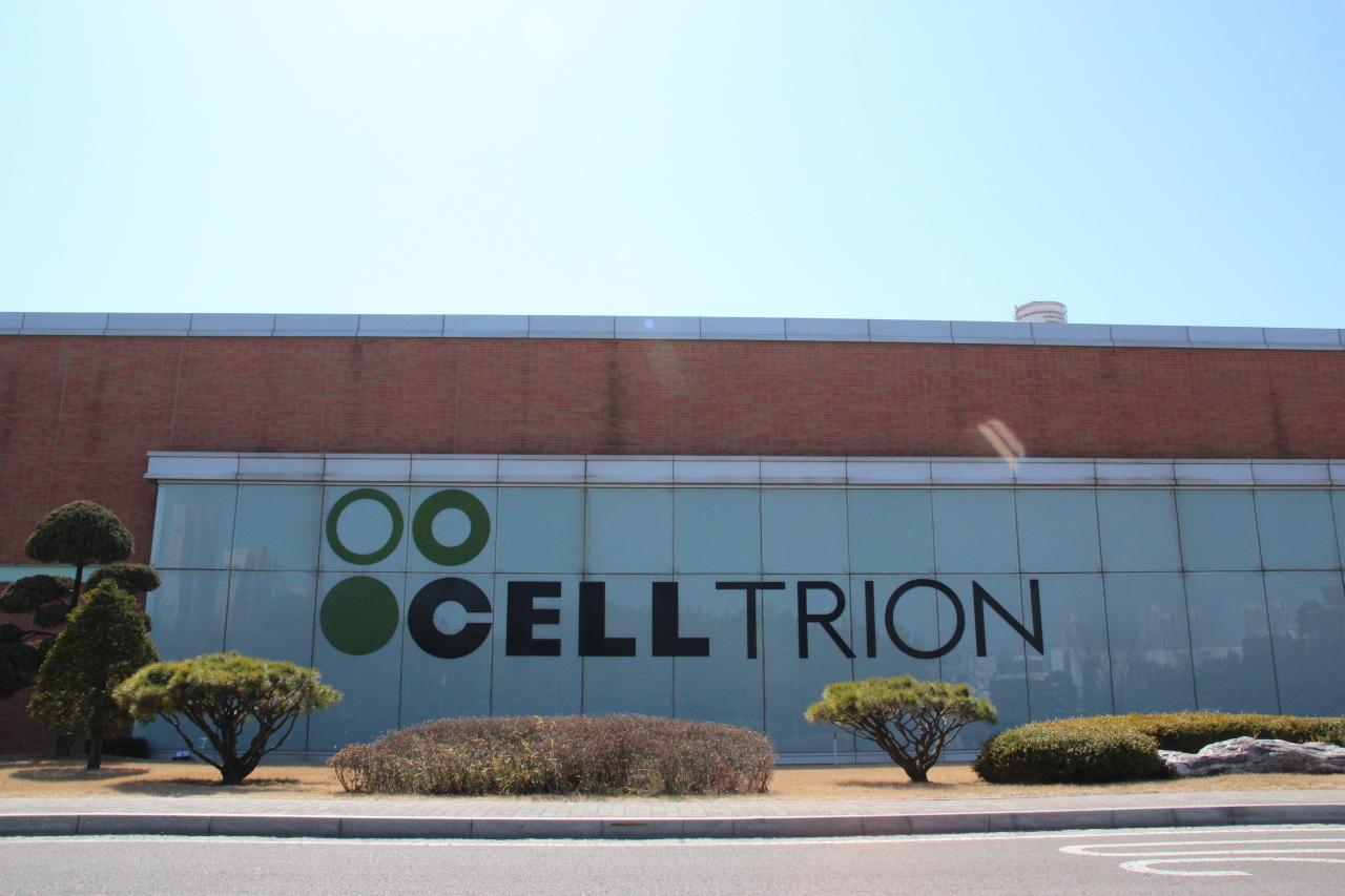 Güney Kore, Celltrion'un Covid-19 antikor tedavisi için şartlı onay verdi